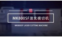 Laser cutter MK800SF