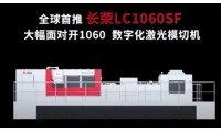 Laser Cutter LC1060SF